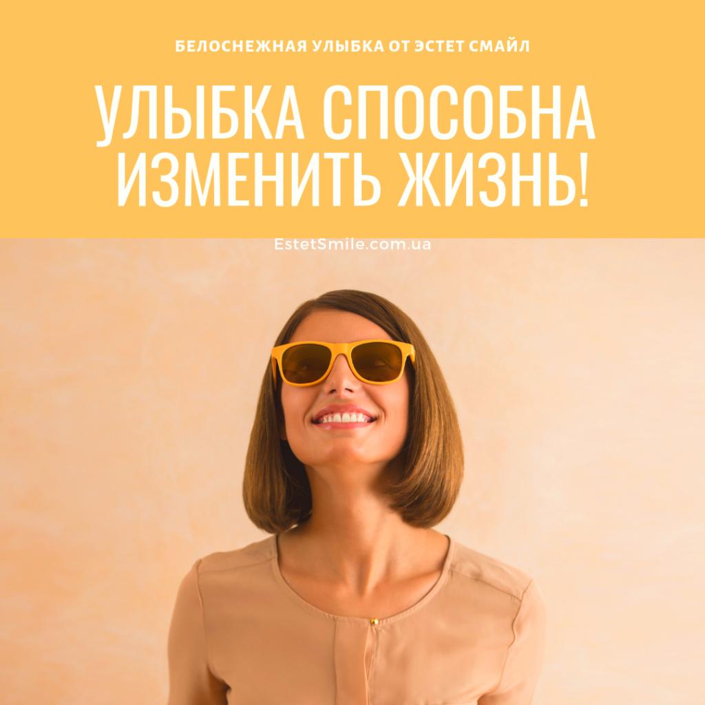 Где сделать отбеливание зубов beyond в Киеве?