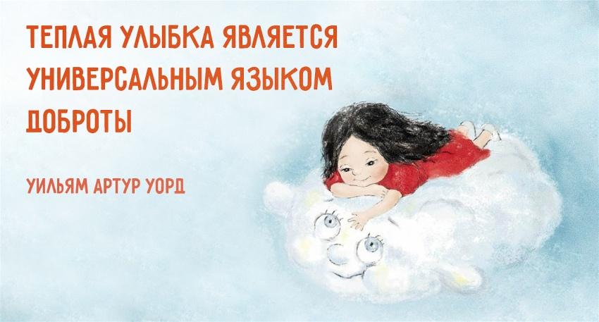 Отбеливание зубов с пломбами Киев